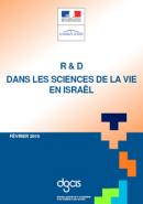 RD-sciences-vie-israel